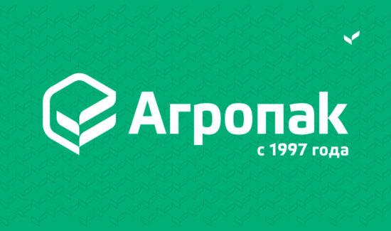 В разработке - Agropak