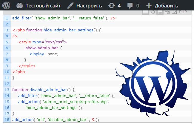 Настройка админ-панели WordPress