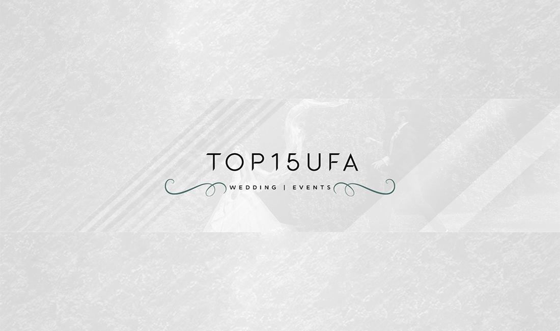 Сайт для event агенства Top15Ufa