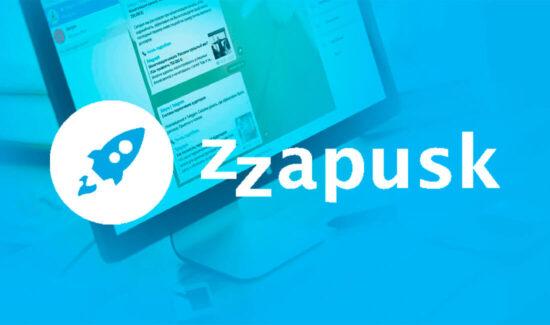 Доработки и ускорение - Zzapusk